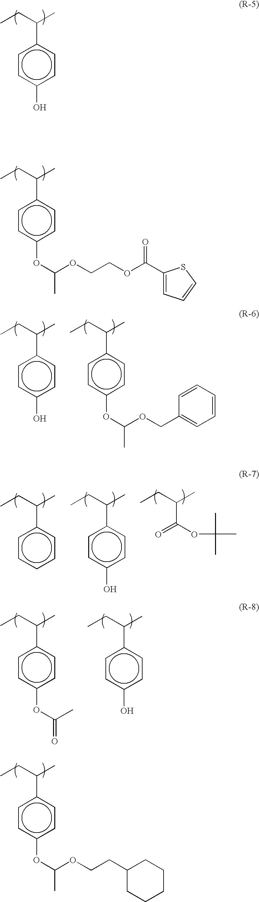 Figure US08637229-20140128-C00045