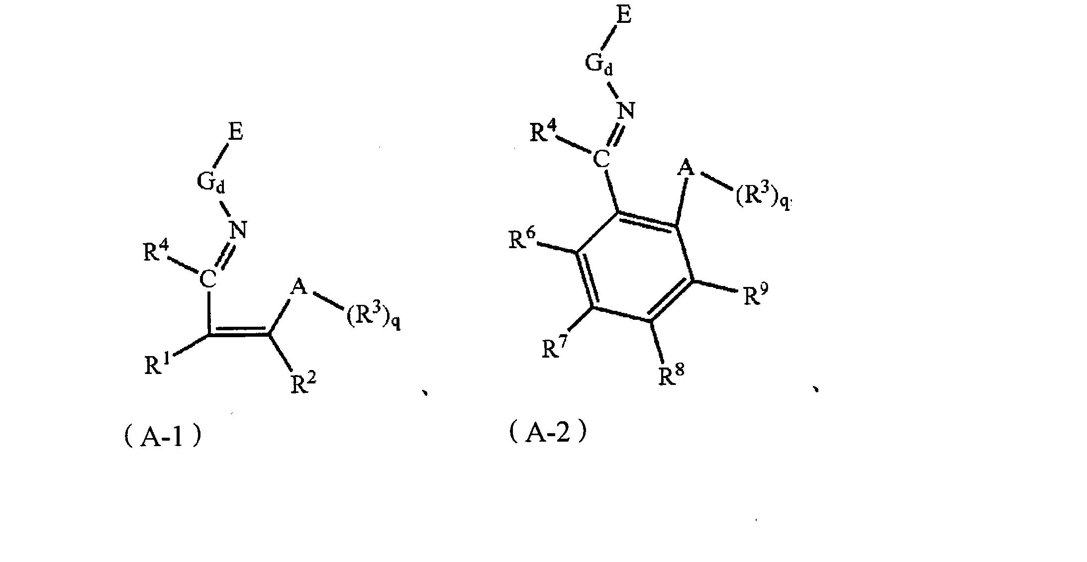 Figure CN102964479AC00032
