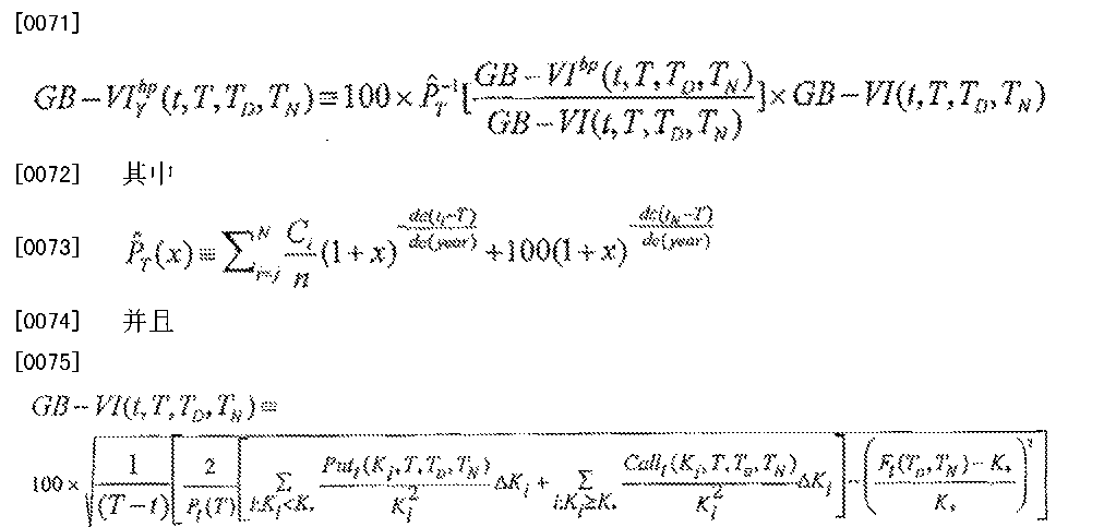 Figure CN105339973AD00172