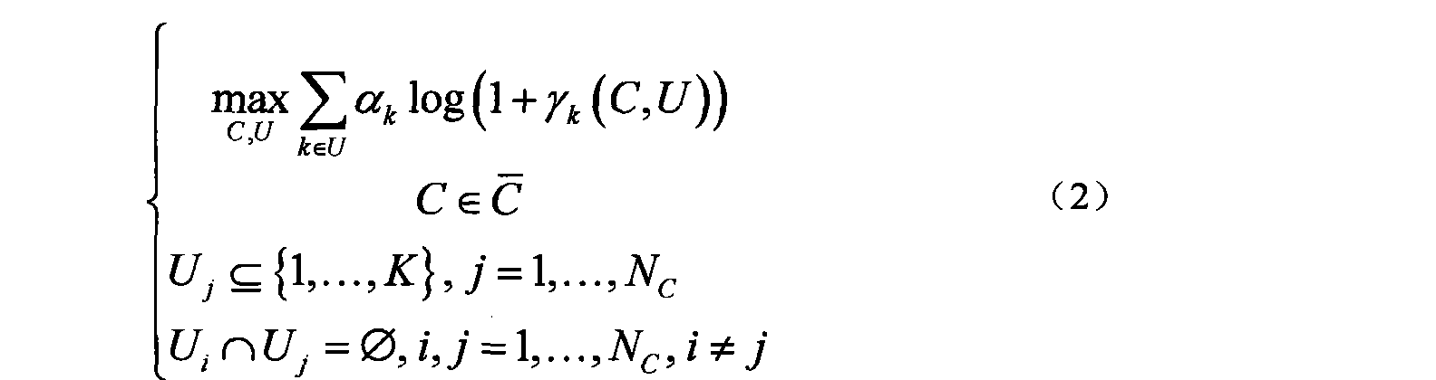 Figure CN102113395AD00111