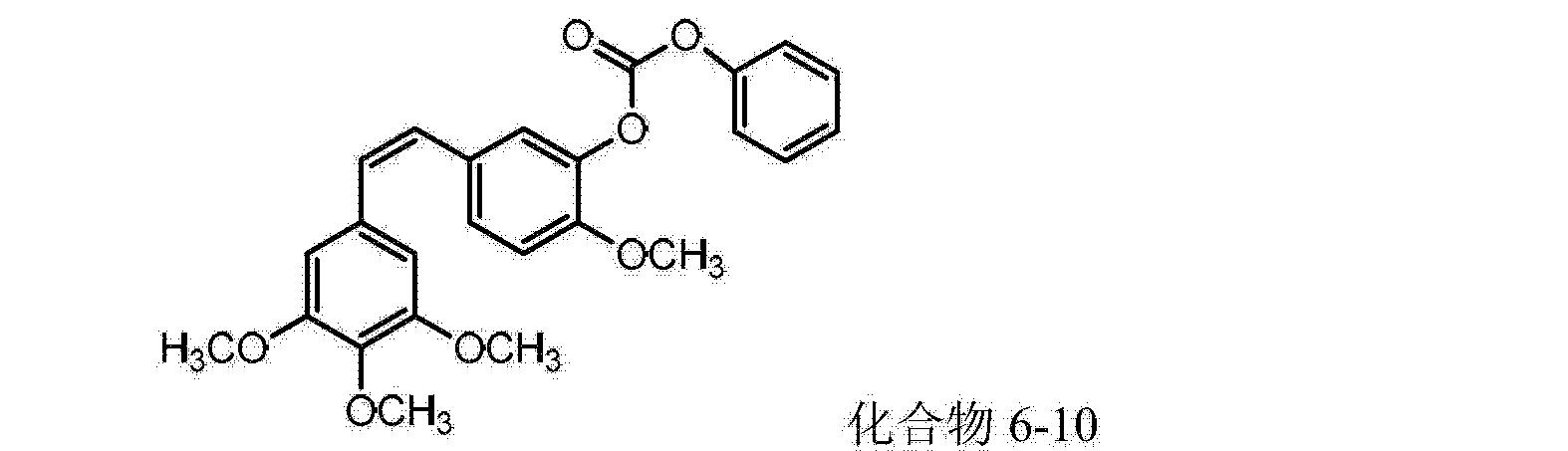 Figure CN103524349AD00141
