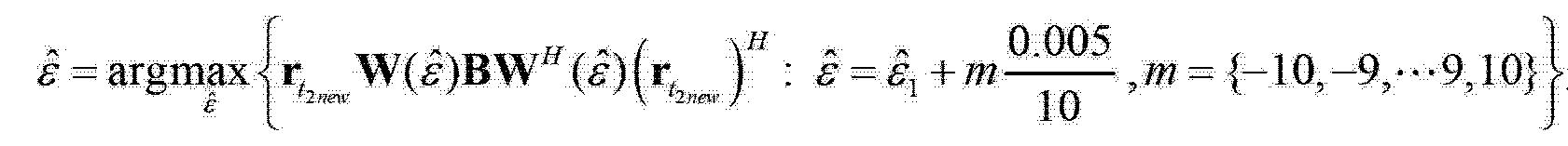 Figure CN102882670AD00121
