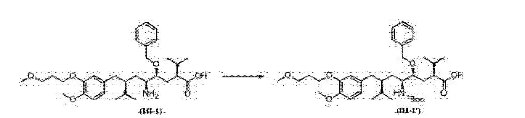 Figure CN103130677BD00103