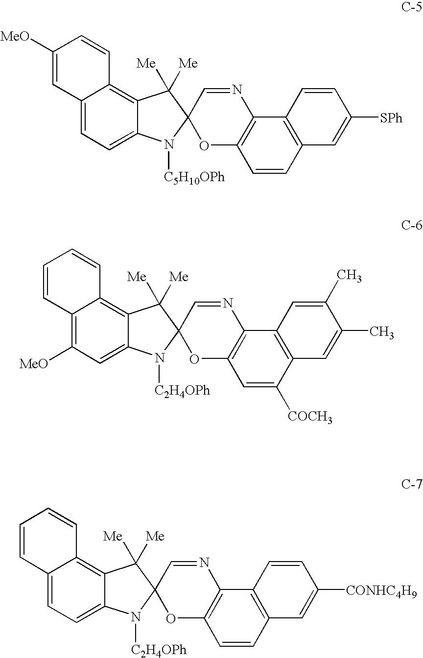 Figure US07425406-20080916-C00013
