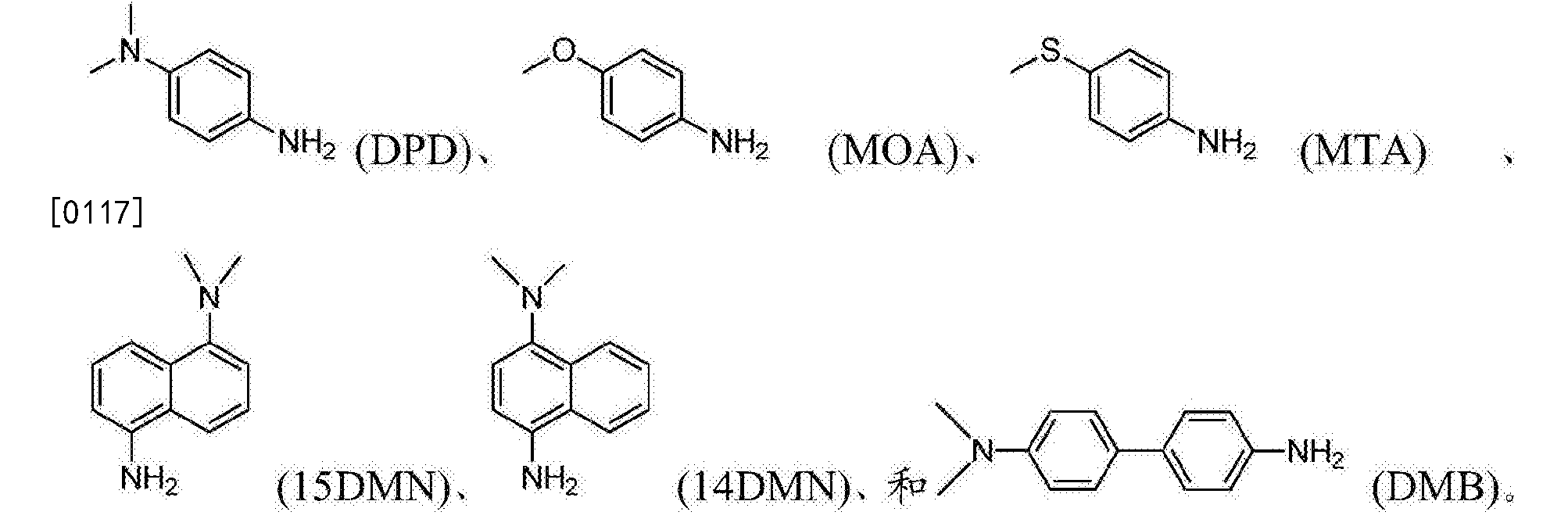 Figure CN105636998BD00161