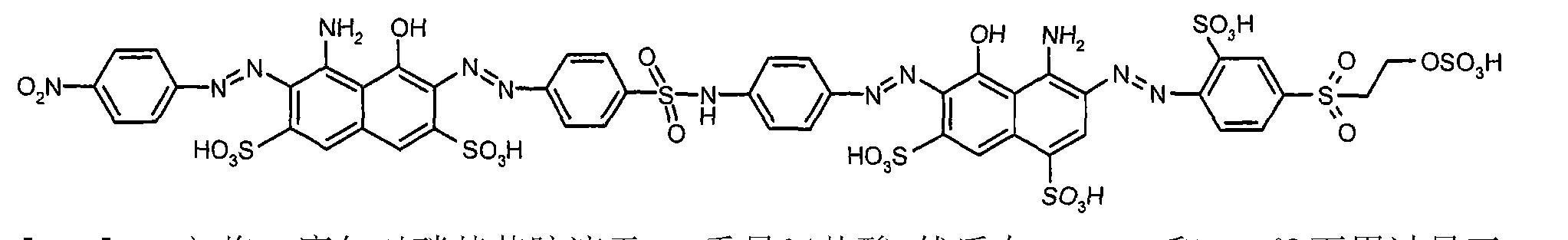 Figure CN101891967BD00671