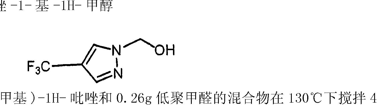 Figure CN101544606BD00593