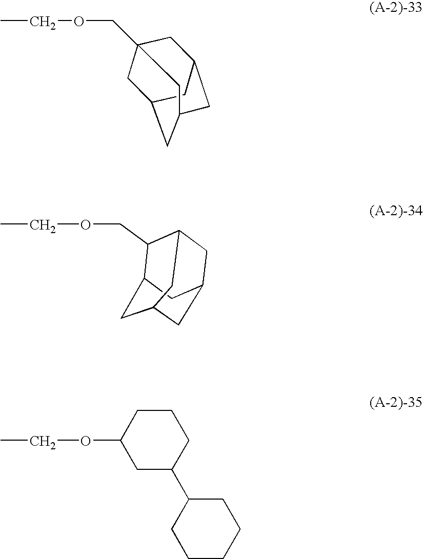 Figure US20080020289A1-20080124-C00013