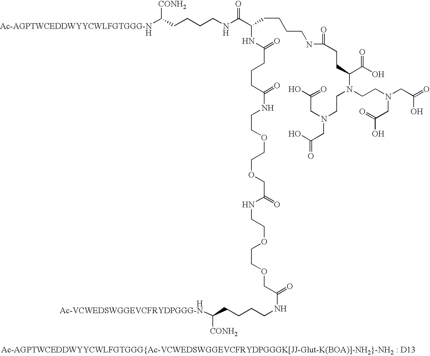 Figure US07261876-20070828-C00028