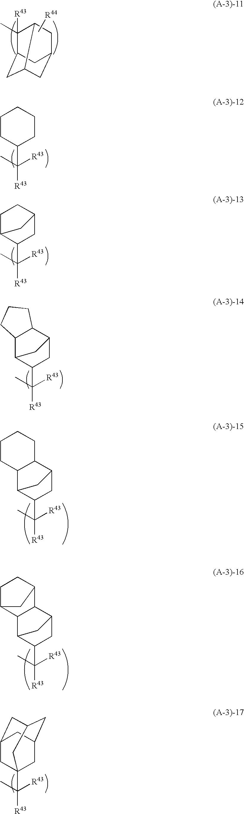 Figure US08129086-20120306-C00048