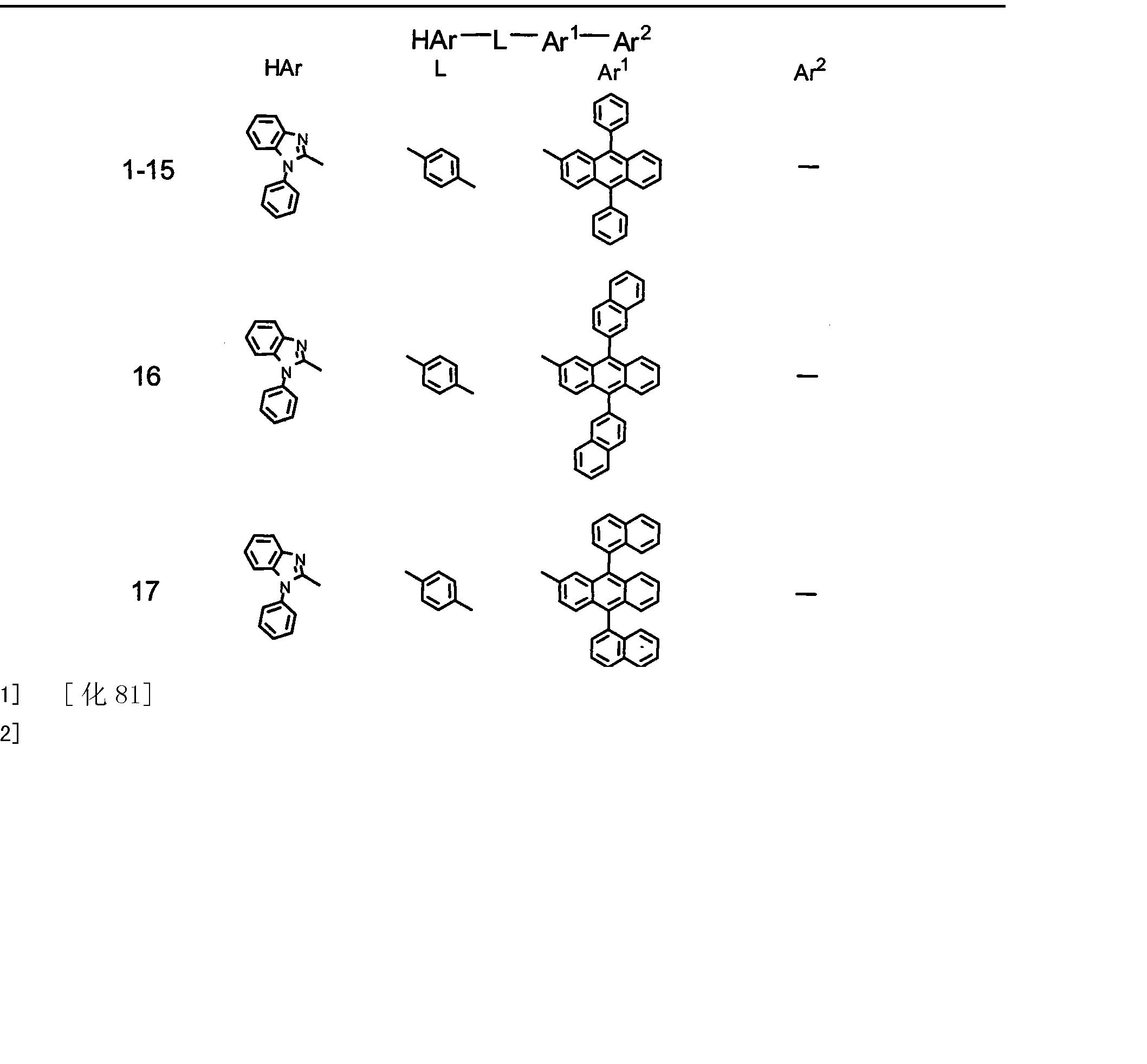 Figure CN101874316BD00661