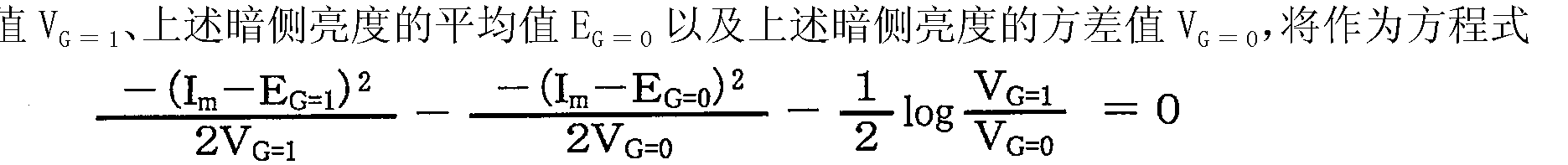 Figure CN101090458BC00031