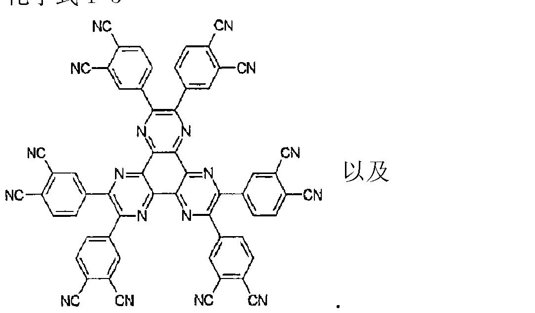 Figure CN101006159BD00143