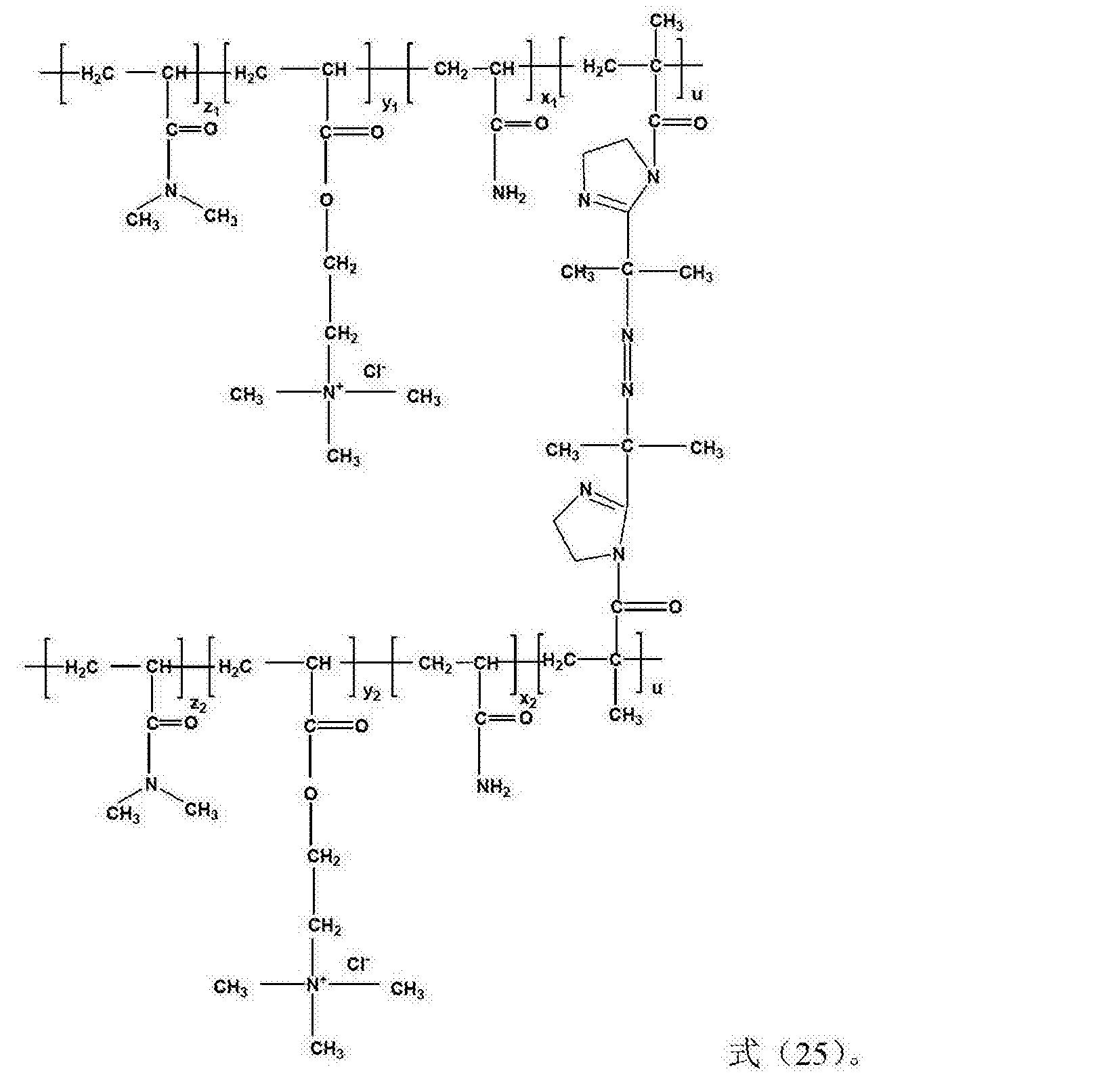 Figure CN104250338BD00181