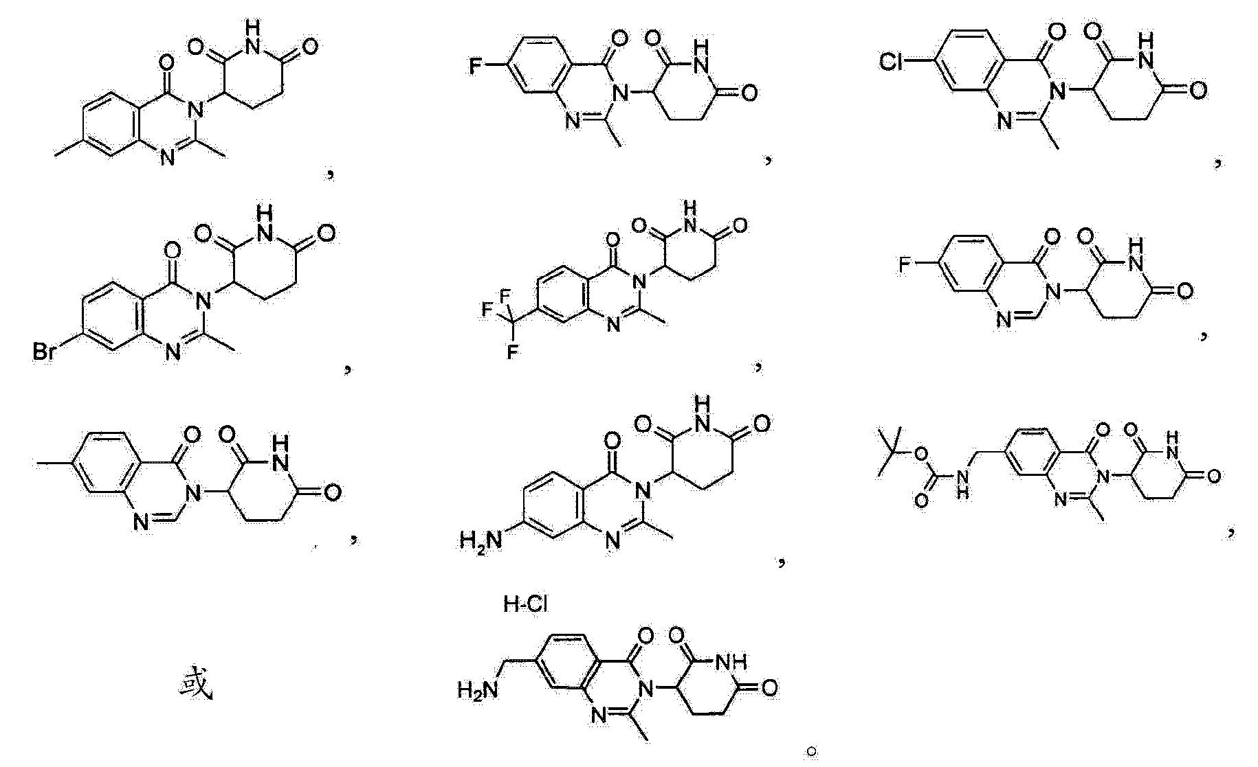 Figure CN104211684AD00191