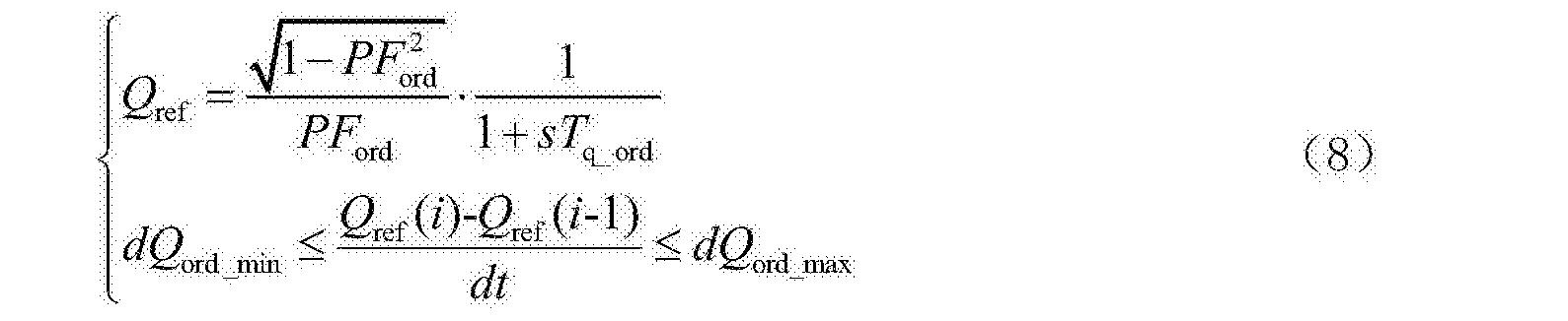 Figure CN107453389AC00032
