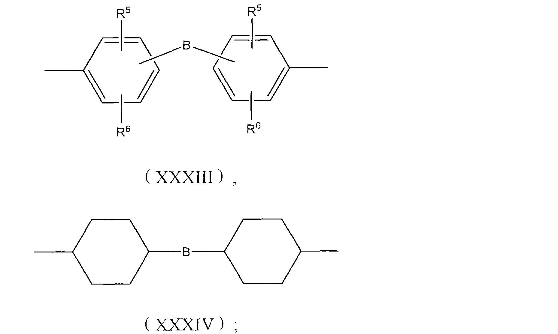 Figure CN101688004BD00561