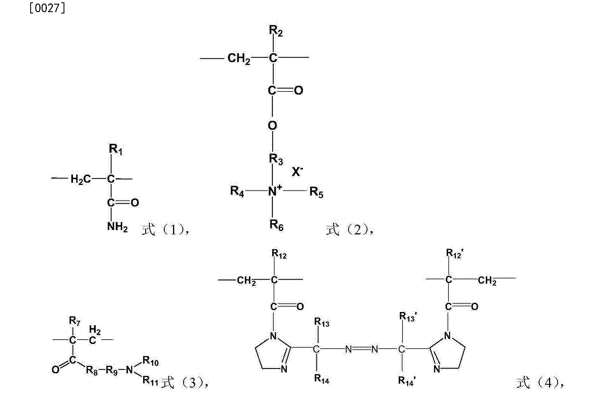 Figure CN104250337BD00111