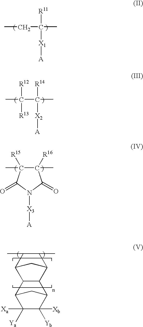 Figure US06492091-20021210-C00048