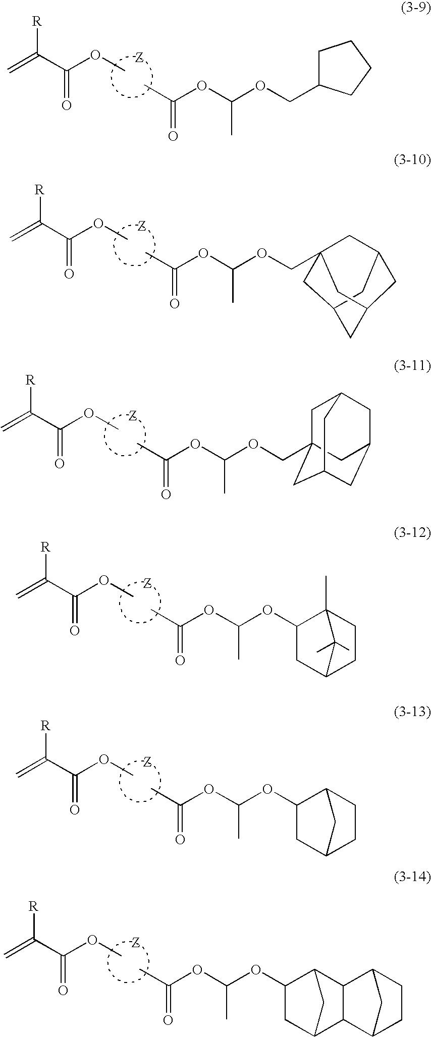 Figure US08114949-20120214-C00009