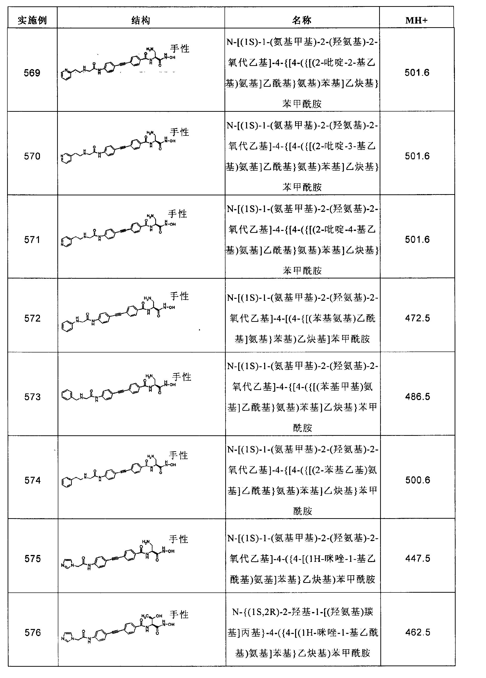 Figure CN102267924AD01911