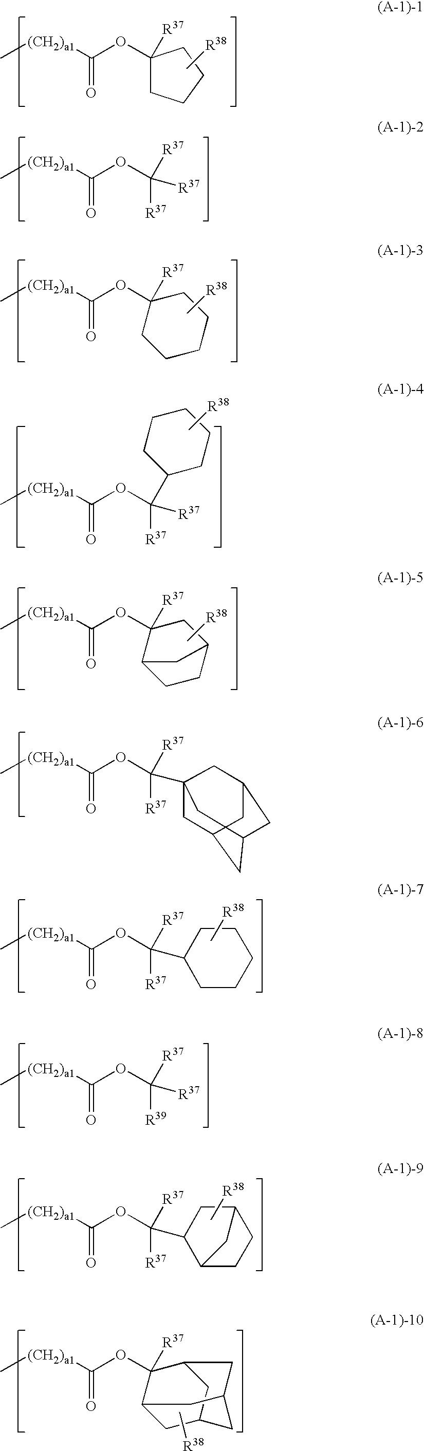 Figure US20080020289A1-20080124-C00009