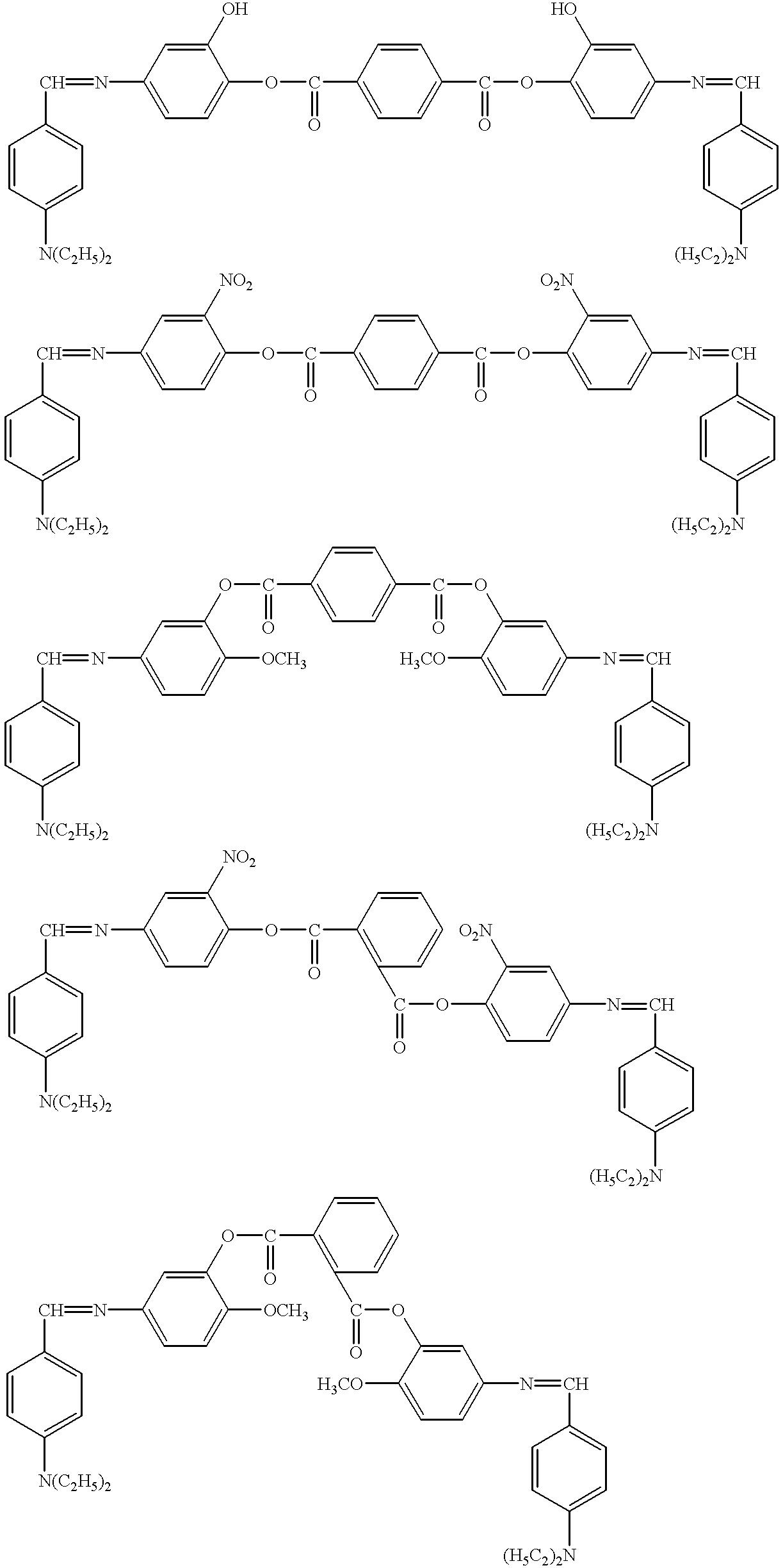 Figure US06268108-20010731-C00003