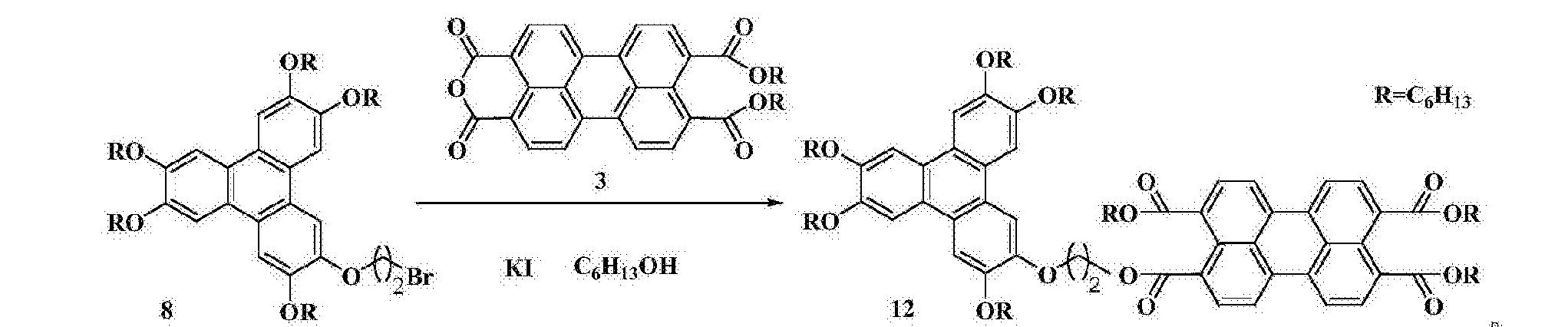 Figure CN105541616AD00101
