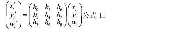 Figure CN101984463AD00215
