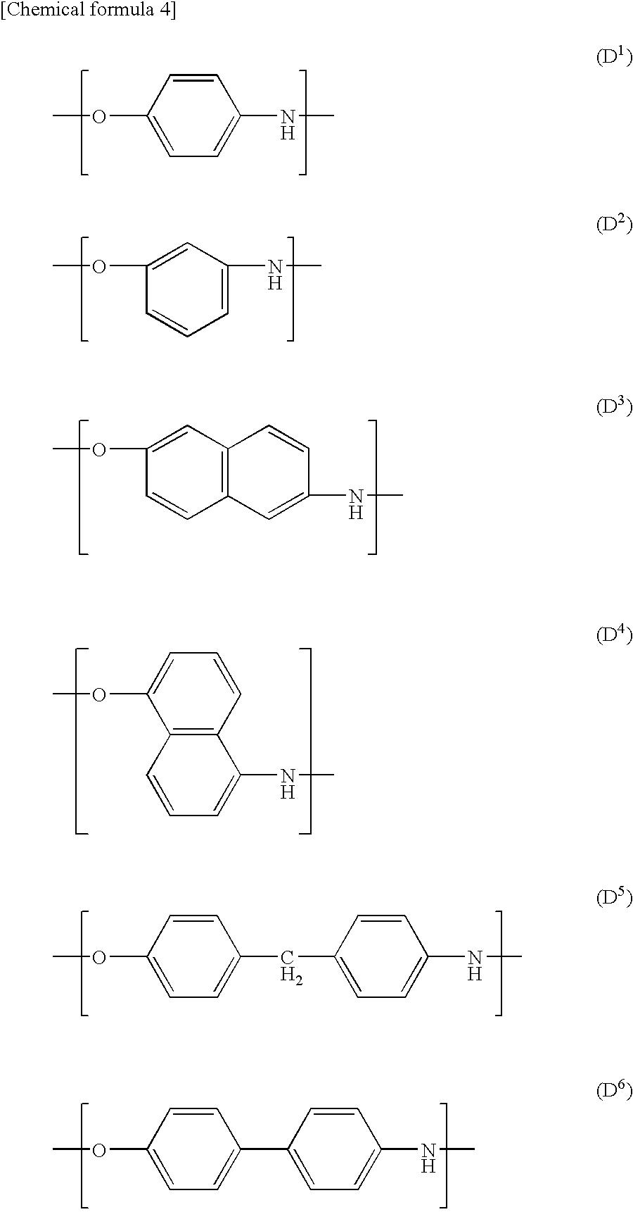 Figure US20070077416A1-20070405-C00004