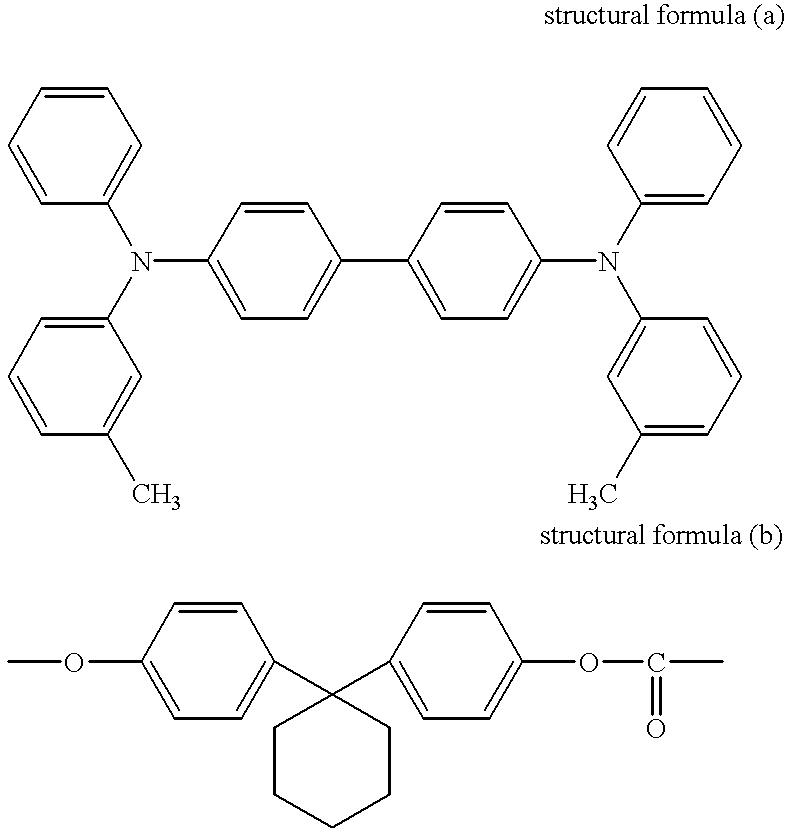 Figure US06171747-20010109-C00001