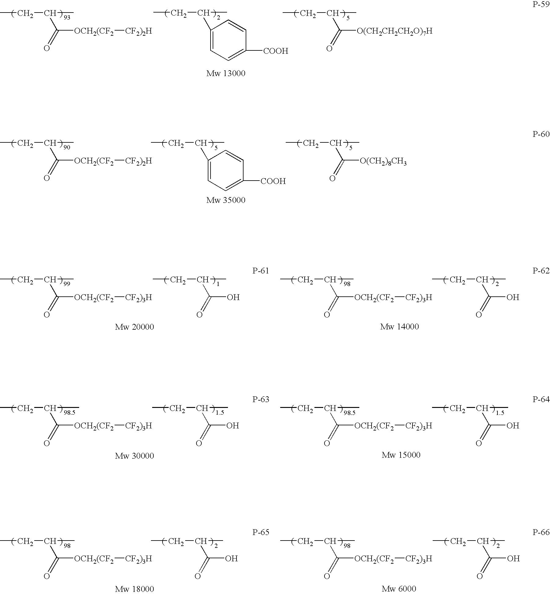 Figure US07307679-20071211-C00010