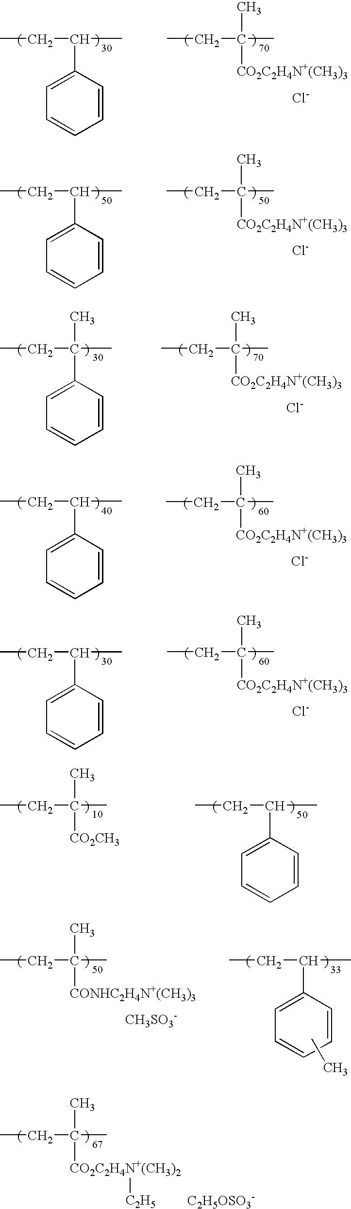 Figure US07086726-20060808-C00162