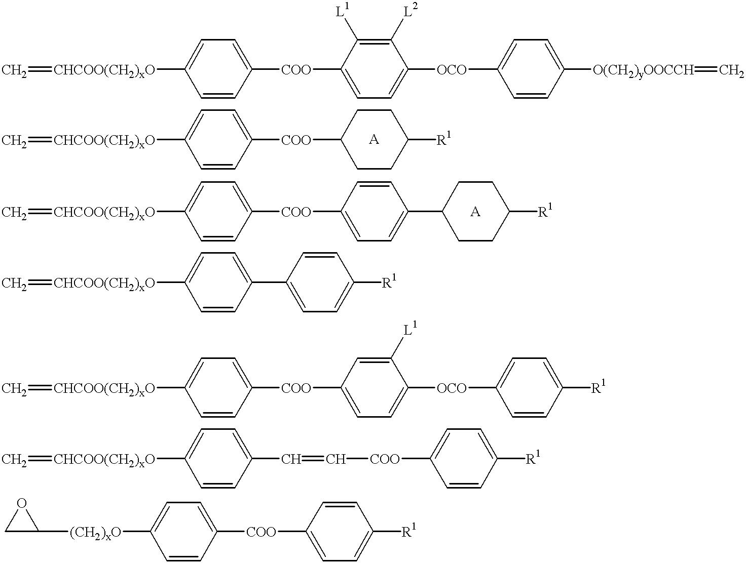 Figure US06291035-20010918-C00006
