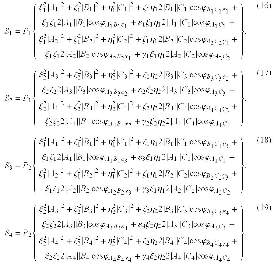 Figure US20040246486A1-20041209-M00014