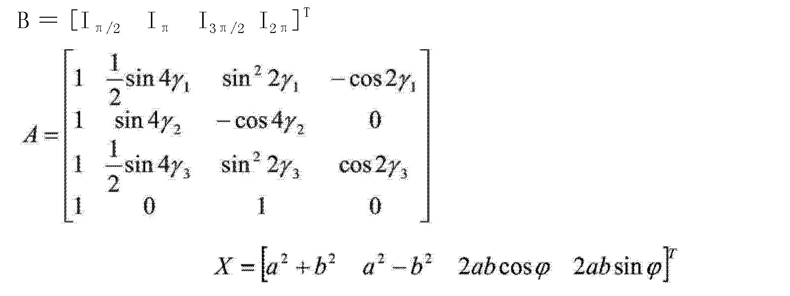 Figure CN103630336AC00032