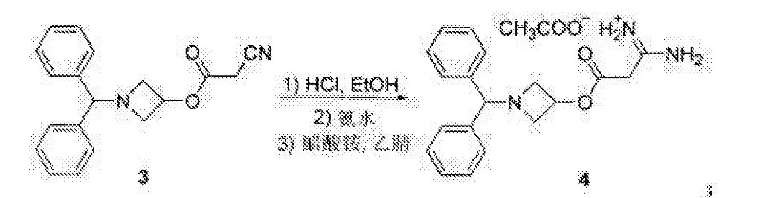 Figure CN103183663BC00021