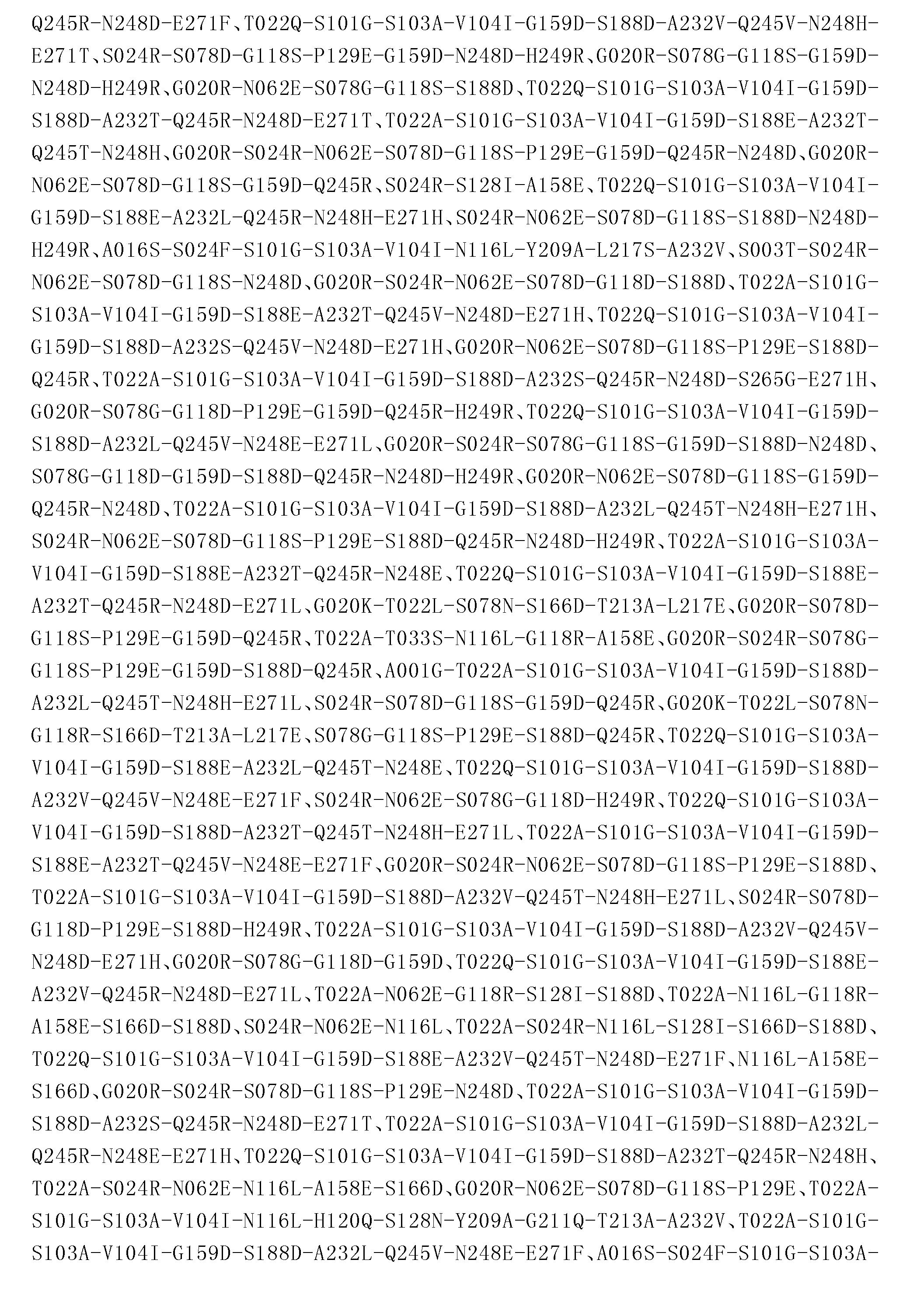 Figure CN103764823BD00381