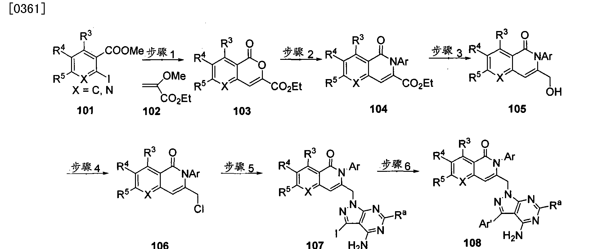 Figure CN101965335BD00531
