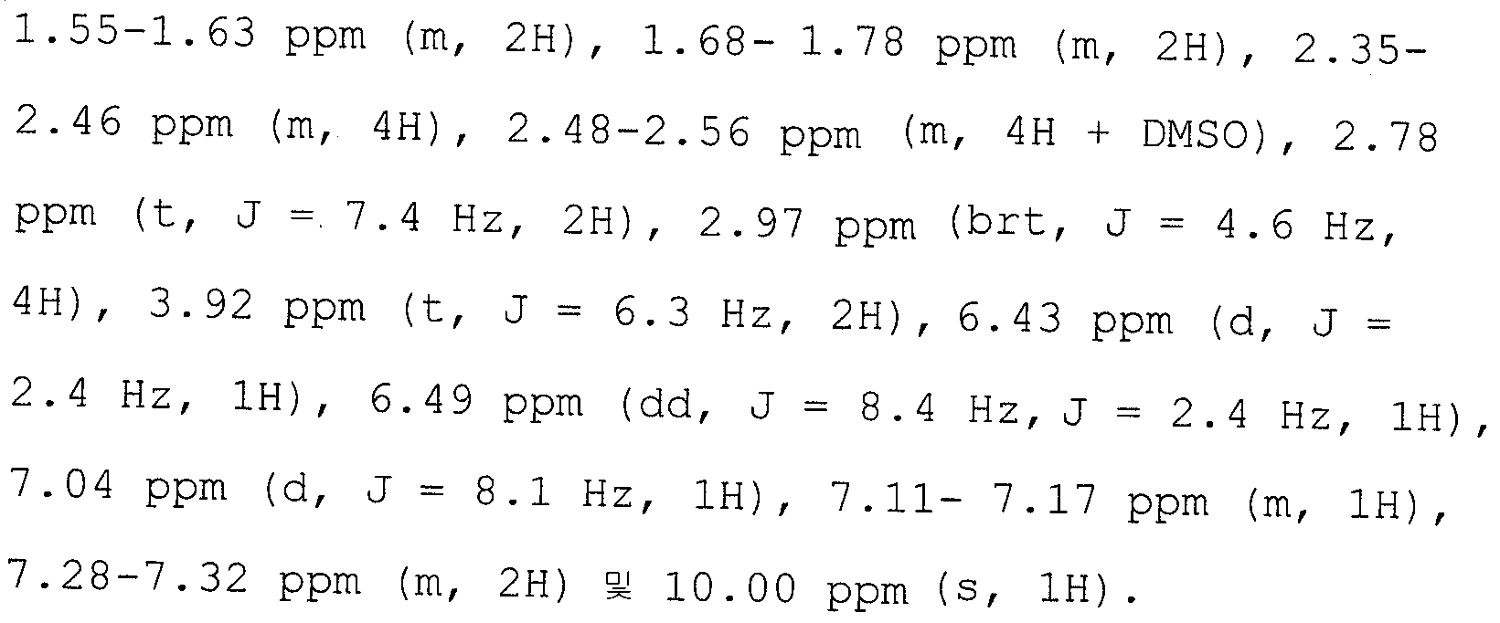 Figure 112005066724172-PCT00010