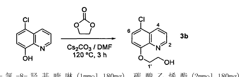 Figure CN102239149AD00511