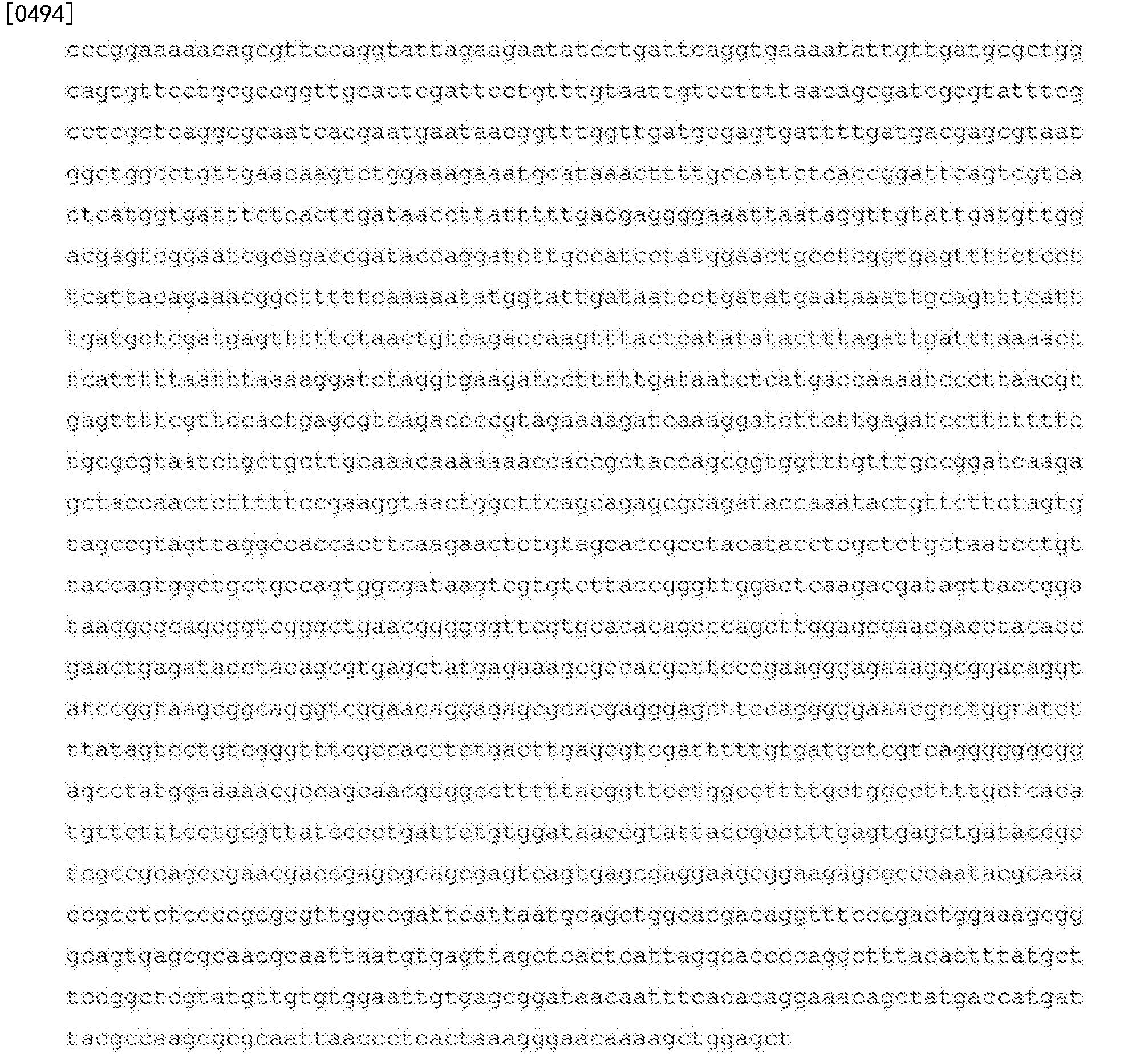 Figure CN108603200AD00751