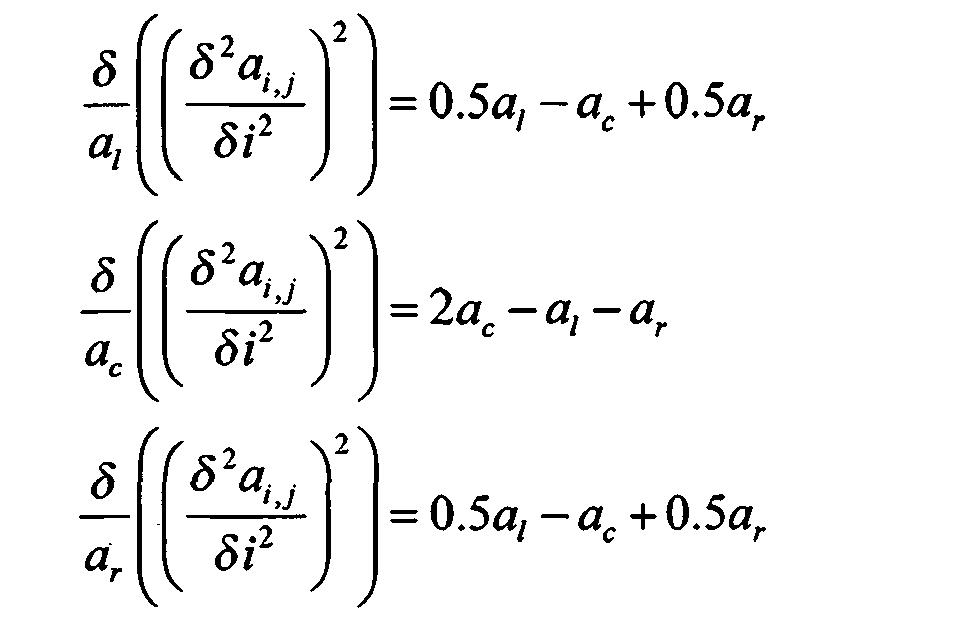 Figure BE1019422A3D00201