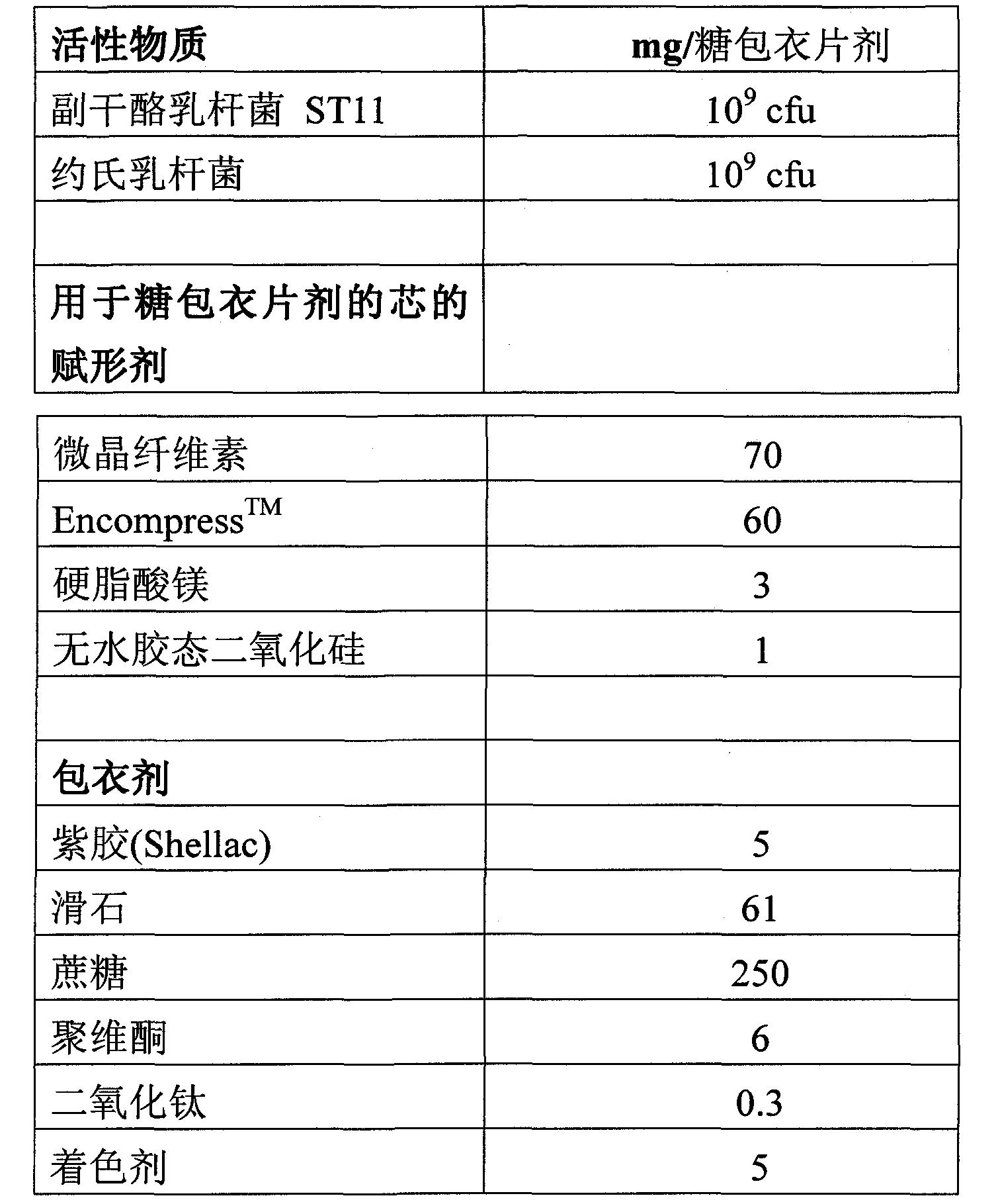Figure CN102131495BD00271