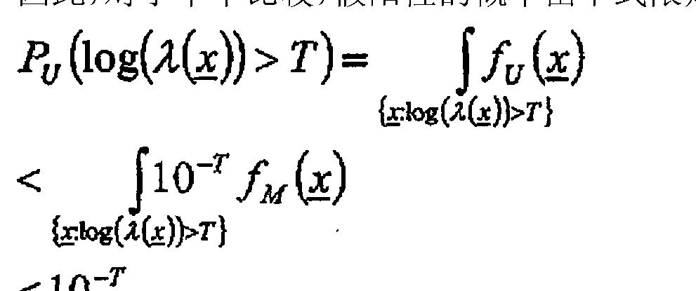 Figure CN101878461BD00283