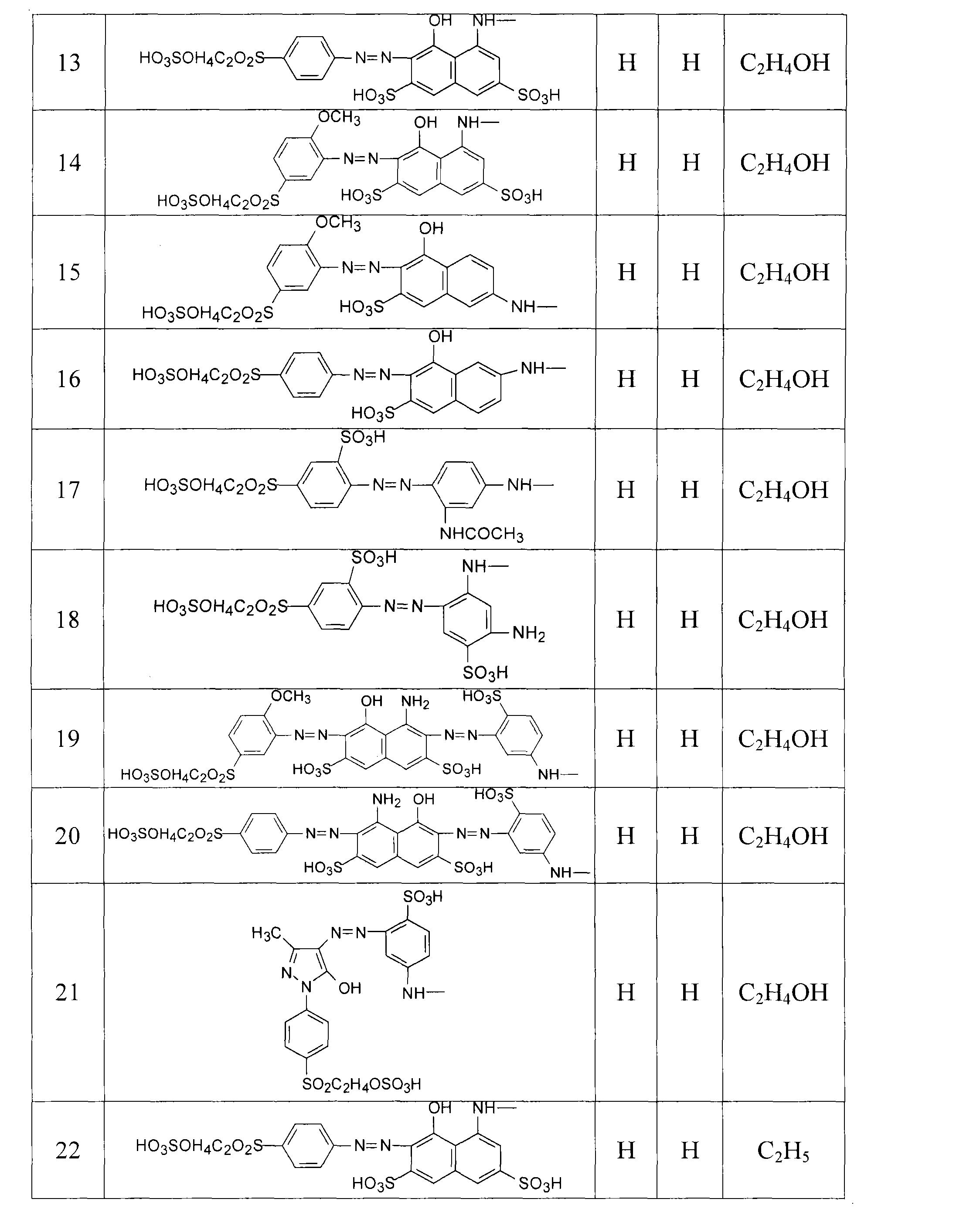 Figure CN102206428BD00161