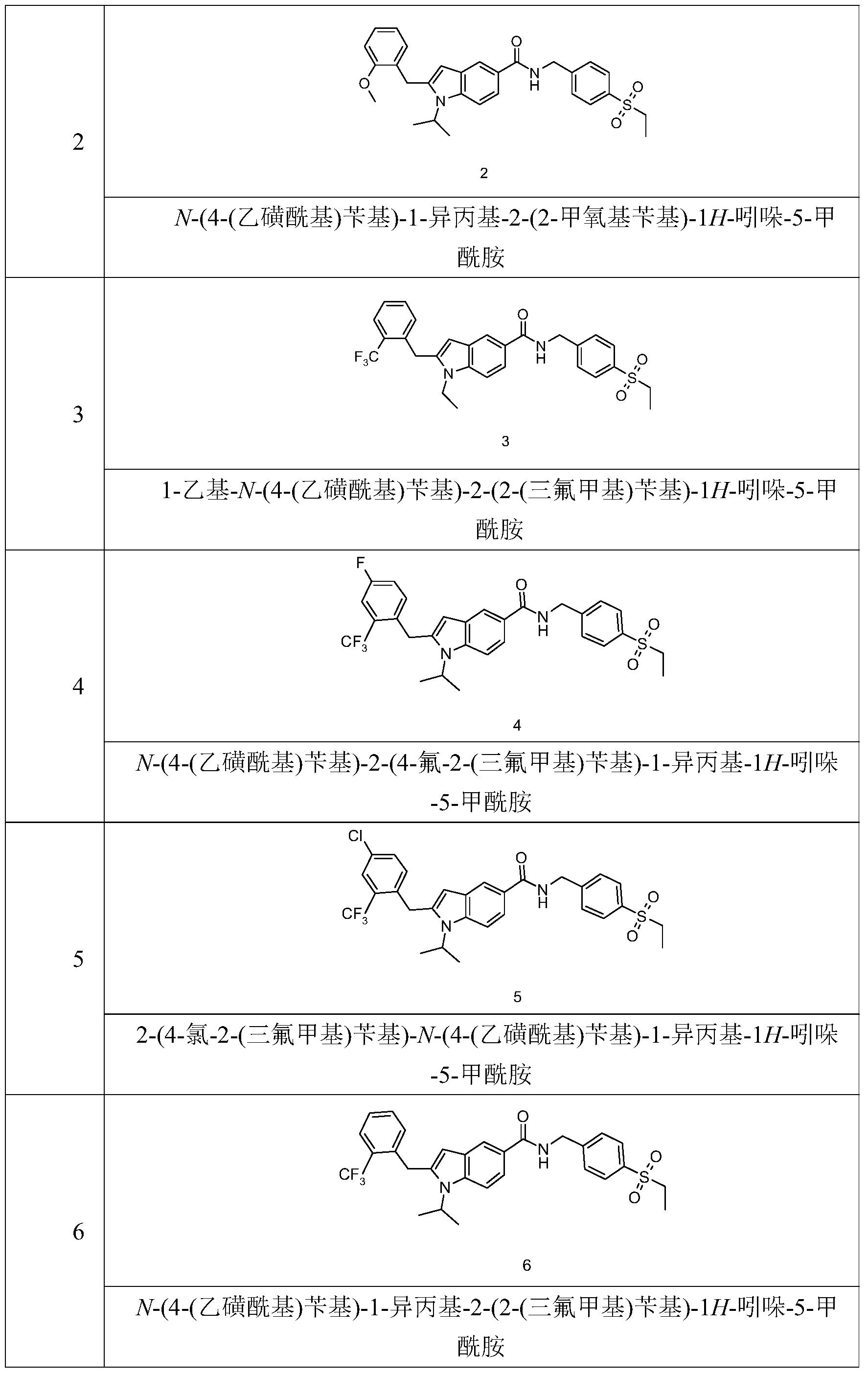 Figure PCTCN2017077114-appb-000013