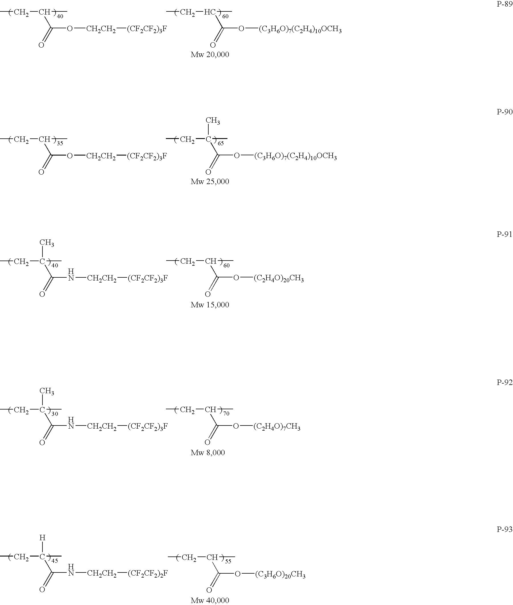 Figure US07307679-20071211-C00015