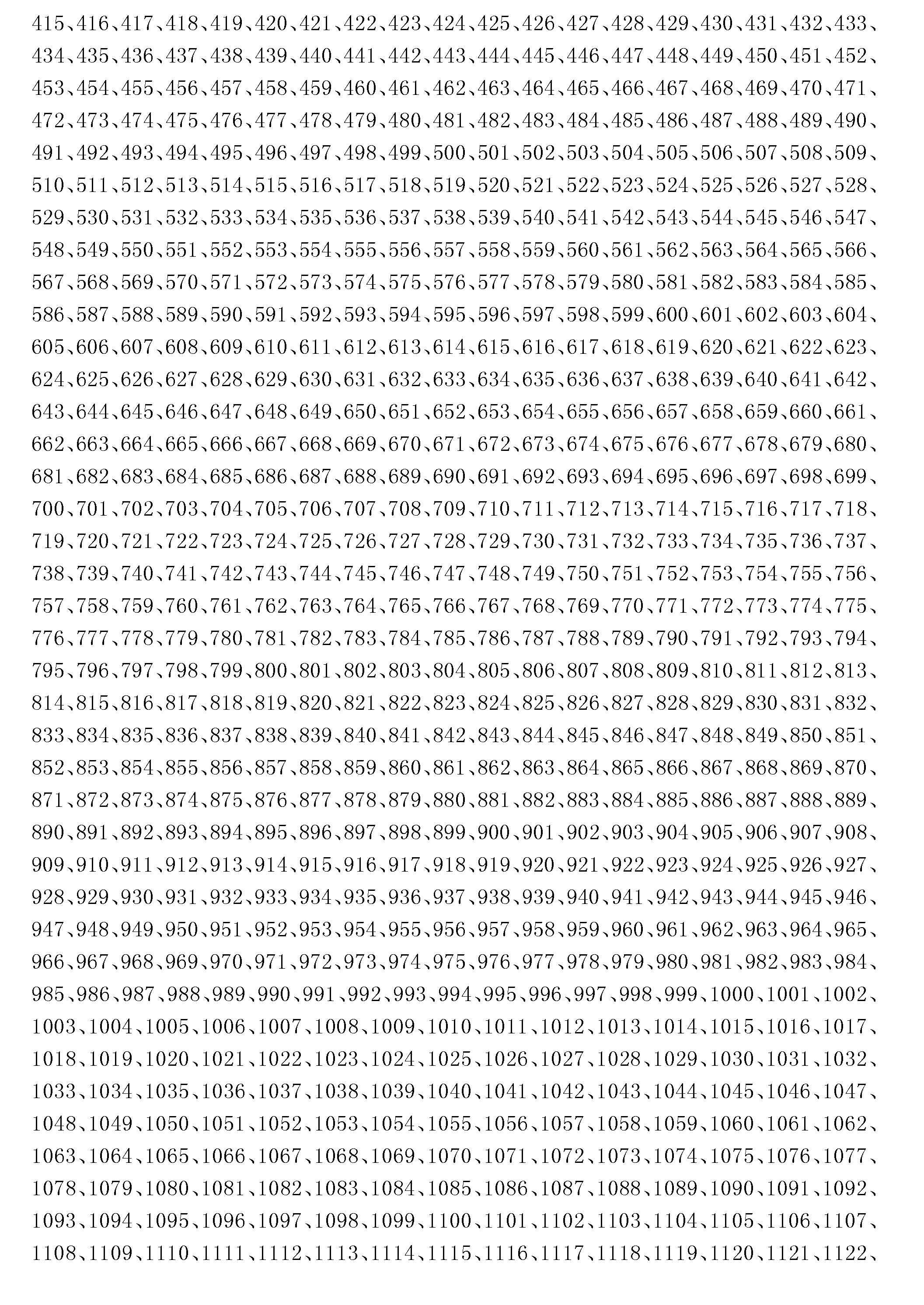 Figure CN103458920BD00471