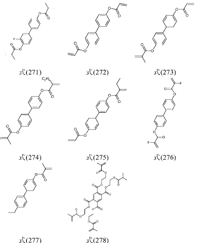 Figure CN104781368AD00341